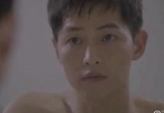 Song Joong Ki shower scene