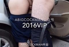 tumblr o8ozrzxMgj1tf4j5s