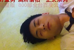 {ST} Sleeping Boys 7