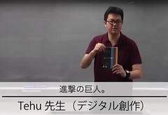 Ugly fat Chinese Gay &quot_ SatoruCho (Tehu) &quot_ and Nada High School Gay Porn Stars