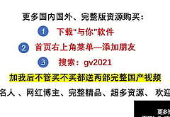 176tk帅哥挠痒合集:超帅蓝背心的狼狗【超多完整版资源:下载与你 搜索gv2021】