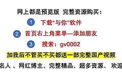 121国产优选系列(6):生日聚会叫四个人来一起混战【超多完整版资源:下载与你 搜索gv0011】